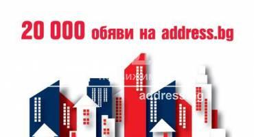 Тристаен апартамент, Велико Търново, Широк център, 429809, Снимка 1