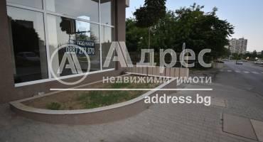 Магазин, Стара Загора, Три чучура- център, 525809, Снимка 1