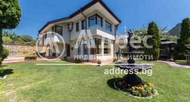 Къща/Вила, Варна, м-ст Евксиноград, 506810, Снимка 1