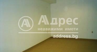 Магазин, Велико Търново, Център, 6810, Снимка 1