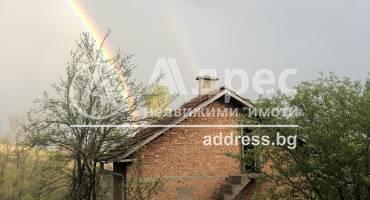 Къща/Вила, Бучино, 261811, Снимка 1