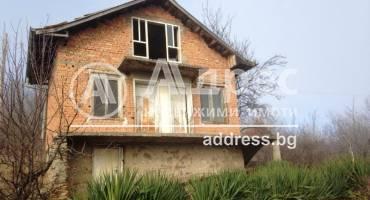 Къща/Вила, Бучино, 261811, Снимка 3