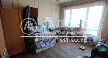 Двустаен апартамент, Ямбол, Каргон, 305811, Снимка 1