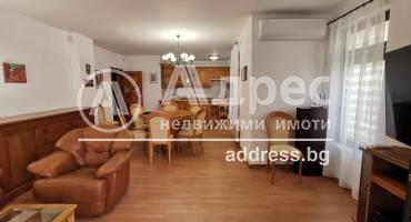 Тристаен апартамент, Варна, Център, 525811, Снимка 1