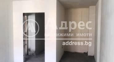 Двустаен апартамент, Благоевград, Широк център, 486812, Снимка 1