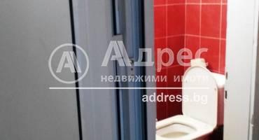 Магазин, Благоевград, Грамада, 315813, Снимка 14