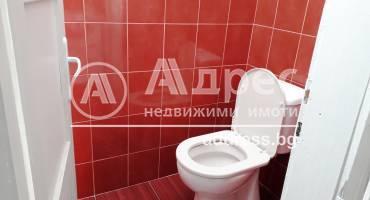 Магазин, Благоевград, Грамада, 315813, Снимка 15