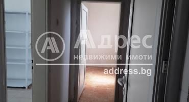 Магазин, Благоевград, Грамада, 315813, Снимка 3