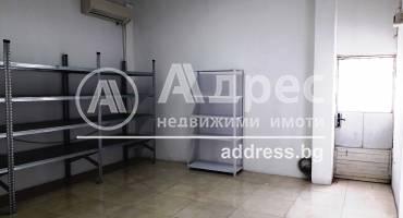 Магазин, Благоевград, Грамада, 315813, Снимка 5