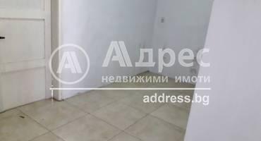 Магазин, Благоевград, Грамада, 315813, Снимка 6