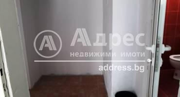 Магазин, Благоевград, Грамада, 315813, Снимка 7