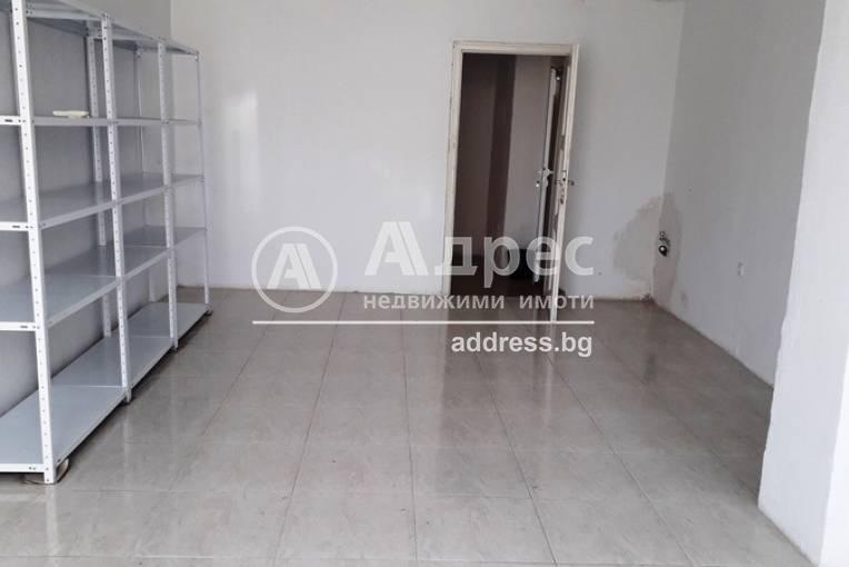 Магазин, Благоевград, Грамада, 315813, Снимка 1