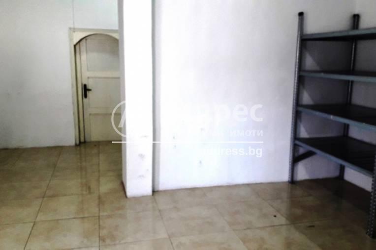 Магазин, Благоевград, Грамада, 315813, Снимка 4