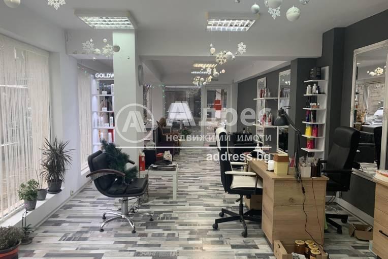 Офис, София, Бели брези, 475813, Снимка 2
