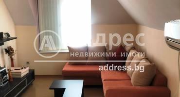 Двустаен апартамент, Благоевград, Широк център, 518813, Снимка 1