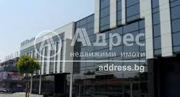 Офис, Пловдив, Кършияка, 487814, Снимка 1