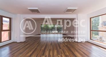 Офис, Пловдив, Център, 517814, Снимка 1