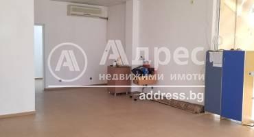 Магазин, Благоевград, Еленово, 205815, Снимка 2