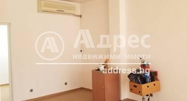 Магазин, Благоевград, Еленово, 205815, Снимка 3