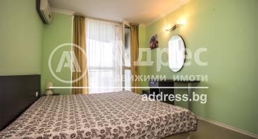 Тристаен апартамент, Бургас, Сарафово, 411816, Снимка 1