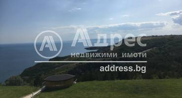 Двустаен апартамент, Балчик, БлекСиРама голф , 458816, Снимка 1
