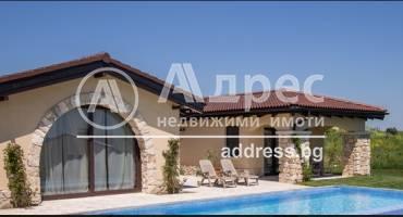 Къща/Вила, Балчик, Лайтхаус Голф , 520816, Снимка 1