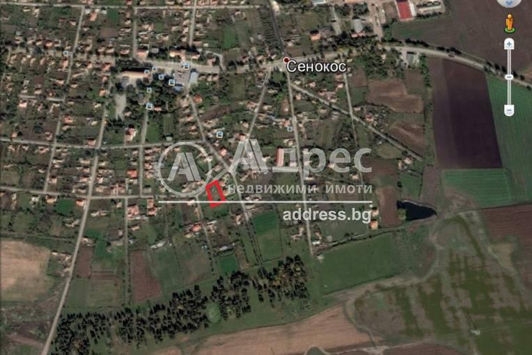 Парцел/Терен, Сенокос, 279817, Снимка 1