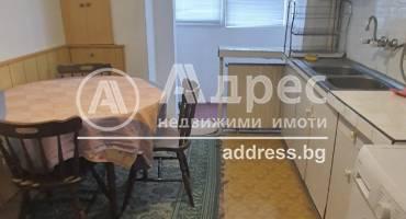 Тристаен апартамент, Плевен, Идеален център, 504817, Снимка 1
