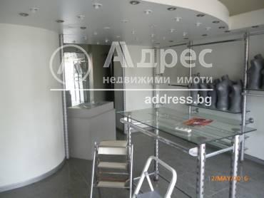 Магазин, Добрич, Център, 301818, Снимка 1