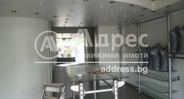 Магазин, Добрич, Център, 301818, Снимка 2