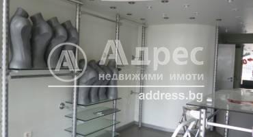 Магазин, Добрич, Център, 301818, Снимка 3