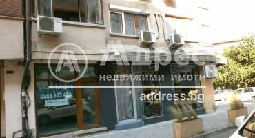 Офис, Бургас, Лазур, 330818, Снимка 1