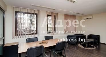 Офис, Варна, Идеален център, 258819, Снимка 1