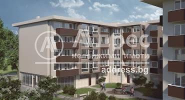 Тристаен апартамент, Благоевград, Еленово, 509819, Снимка 1