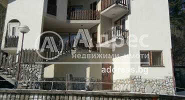 Хотел/Мотел, к.с. Свети Константин, 415820, Снимка 1