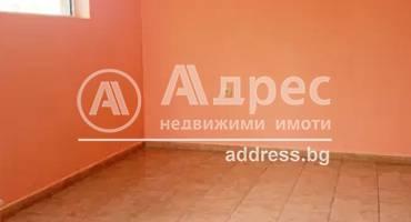 Офис, Благоевград, Еленово, 488822, Снимка 1