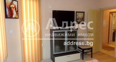 Тристаен апартамент, Сандански, Широк център, 490822, Снимка 11