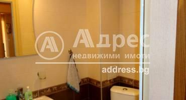 Тристаен апартамент, Сандански, Широк център, 490822, Снимка 15