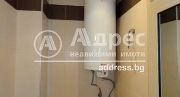 Тристаен апартамент, Сандански, Широк център, 490822, Снимка 16