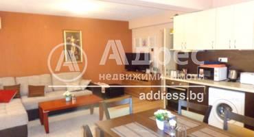 Тристаен апартамент, Сандански, Широк център, 490822, Снимка 3
