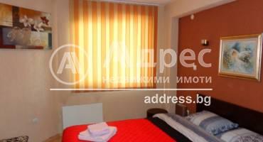 Тристаен апартамент, Сандански, Широк център, 490822, Снимка 4
