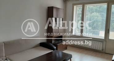 Двустаен апартамент, Пловдив, Кършияка, 460823, Снимка 1