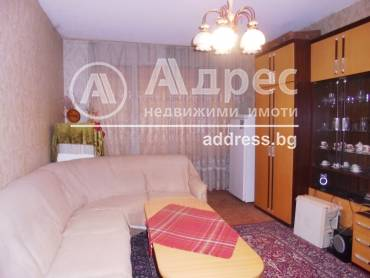 Двустаен апартамент, Ямбол, Георги Бенковски, 412824, Снимка 1