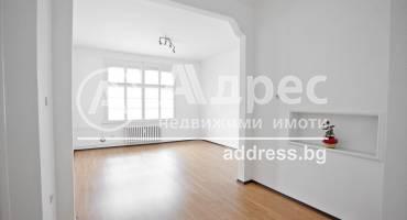 Офис, София, Център, 471825, Снимка 1