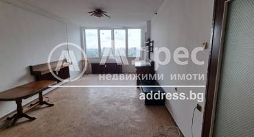 Двустаен апартамент, София, Дианабад, 522826, Снимка 1
