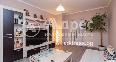 Тристаен апартамент, Варна, Електрон, 516827, Снимка 1