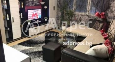 Двустаен апартамент, Шумен, Боян Българанов 1, 523828, Снимка 1