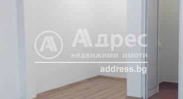 Магазин, Благоевград, Широк център, 510833, Снимка 1
