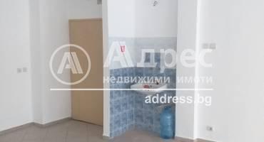 Магазин, Хасково, Център, 469834, Снимка 3