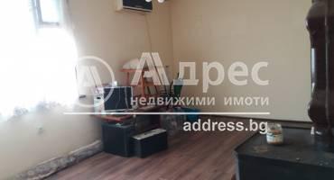 Къща/Вила, Ямбол, ПГР, 489834, Снимка 1